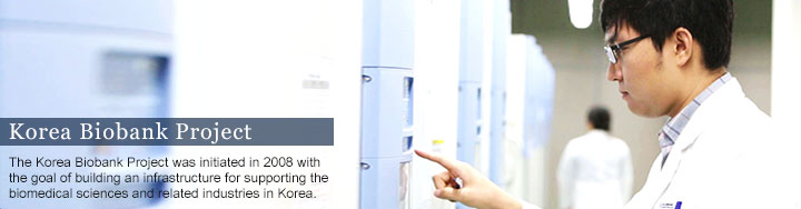 Korea Biobank Project-National Institute of Health is committed to ensuring the human resources used to manage the health and  medical research a systematic