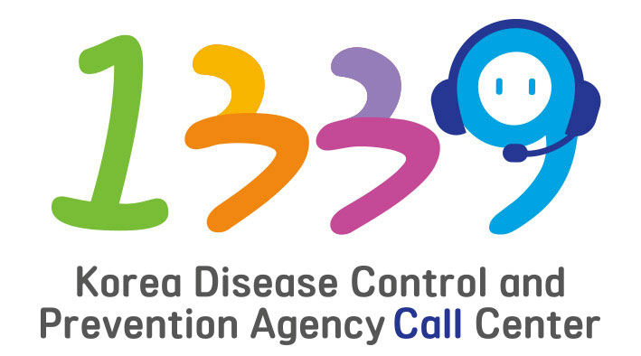1339 Korea Center for Disease Control & Prevention Call Center.