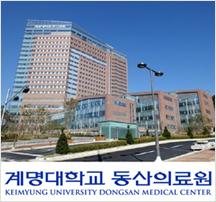 Keimyung University Dongsan Medical Center Phpto & Logo