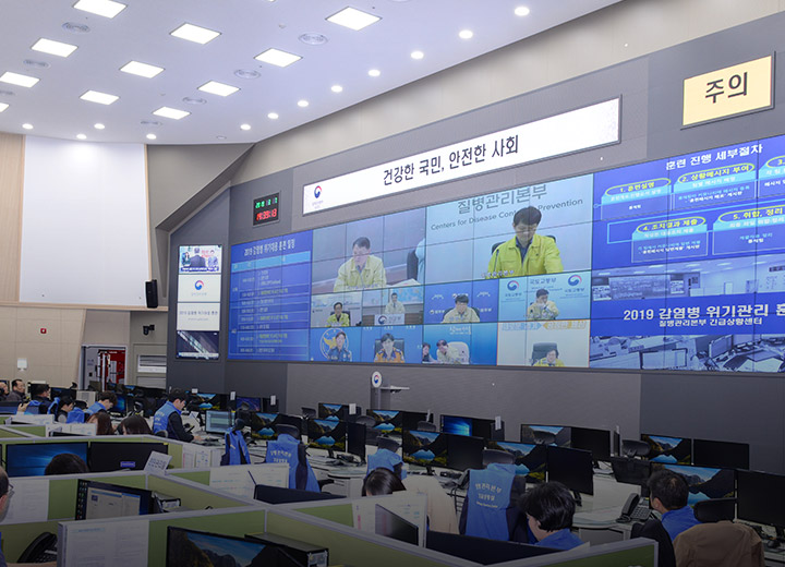 Emergency Operations Center: EOC